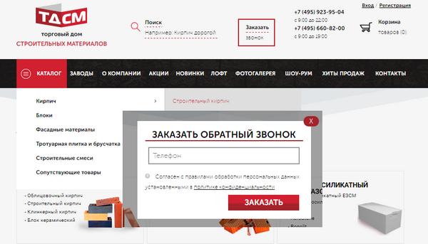 Личный кабинет продвижение сайтов как выглядит купить xrumer 4 crack
